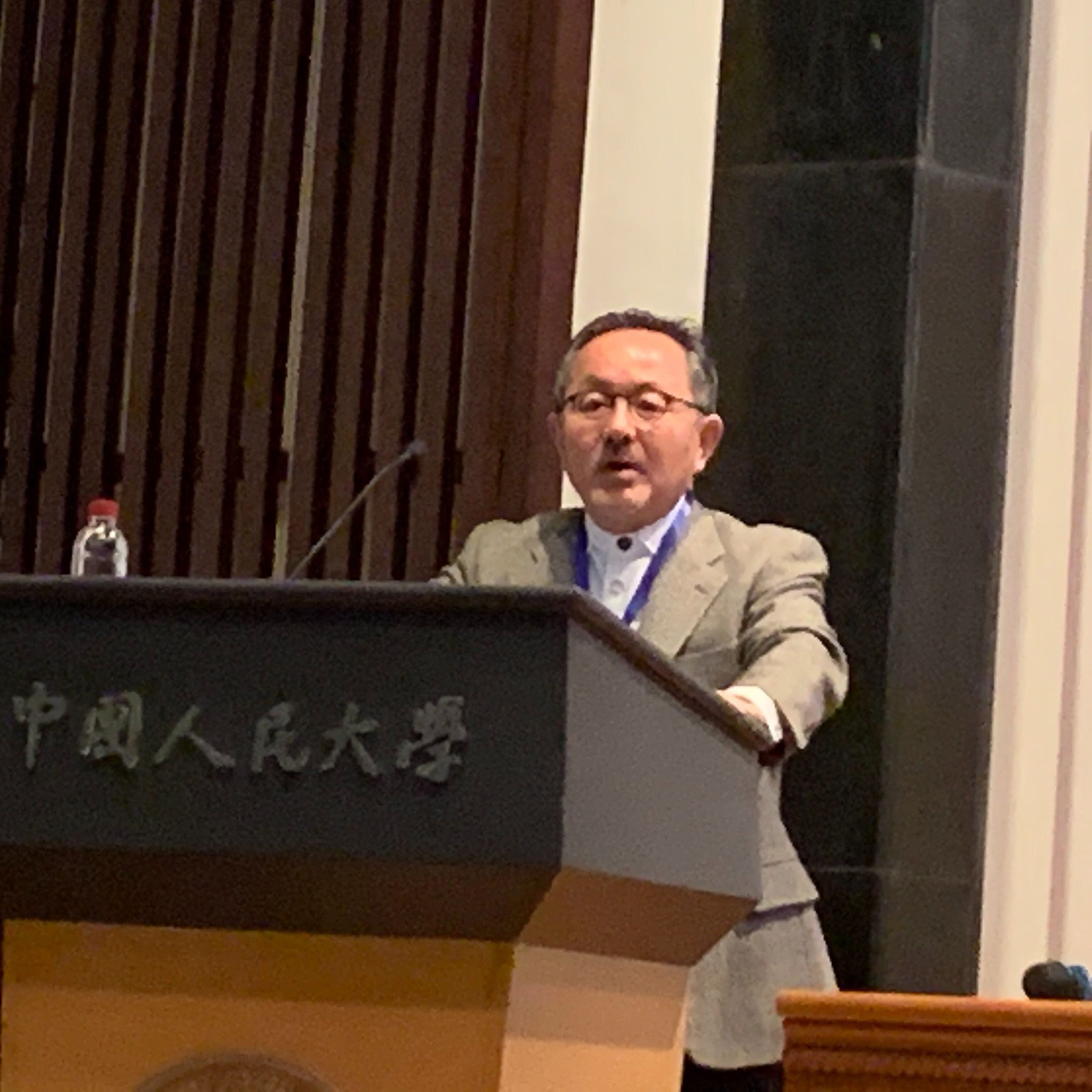 The keynote address at the first cultural psychology meeting of the Chinese Psychological Association, November 2019